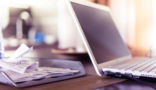 無料で使えるネットショップの領収書テンプレートおすすめ!