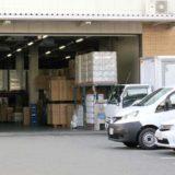 ネットショップの保管・梱包・発送代行サービスおすすめ3選
