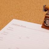 ネット販売に住所・氏名・電話番号の特定商取引法の表記は必要なの?