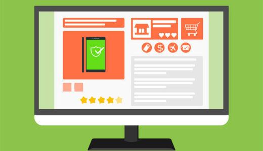 ネットショップ複数店舗の一元管理システム比較・おすすめ!