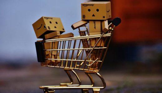 ショッピングカート徹底比較12選!おすすめと比較ポイント2019年版