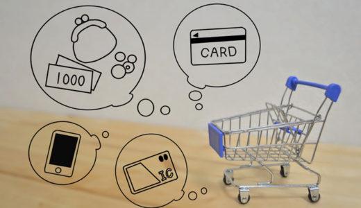 無料ショッピングカートおすすめ4選をわかりやすく徹底比較