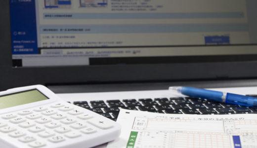 初めての確定申告・青色申告は無料で税理士による記帳指導を受けよう