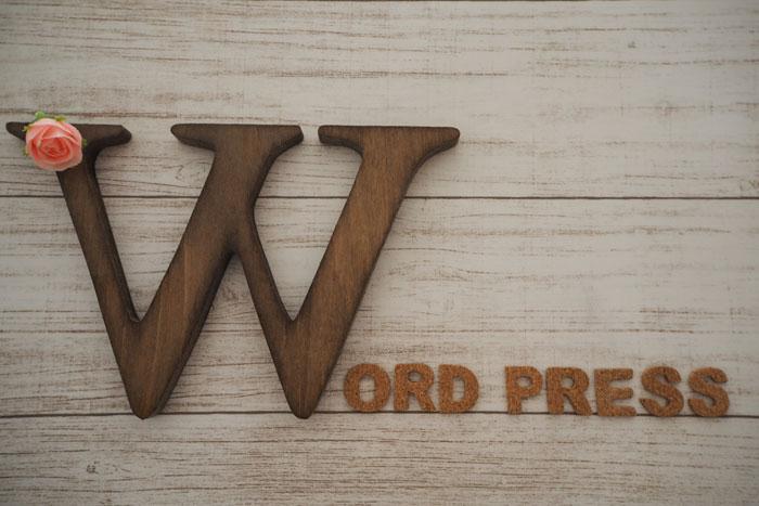 ネットショップとWordPressを同一ドメインで運用する方法