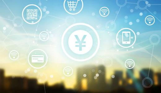 Shopify(ショッピファイ)の特徴・評判・メリット・デメリットを解説