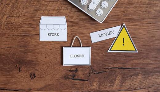 一時的にショップを休業・休止にする設定|Yahoo!ショッピング