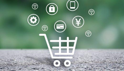 Instagramショッピング機能が使えるショッピングカート比較8選