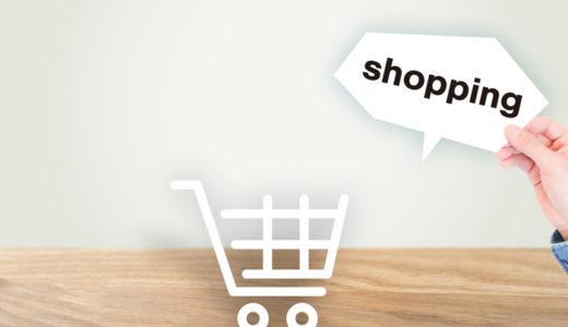 Yahoo!ショッピングの新ストアデザインに変更する時のポイント