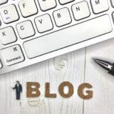 WordPressブログを始めたい初心者の方におすすめの「wpXブログ」